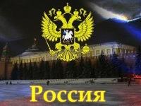Саня Алексеев, 26 января 1997, Стрежевой, id108788845