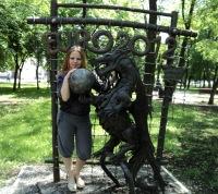 Юлия Кузнецова, Горловка