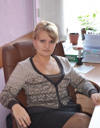 Ольга Полякова, 27 мая , Скопин, id67027171