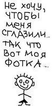 Сашка Скворецъъъ, 11 апреля 1977, Егорьевск, id94067050