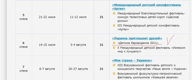 http://cs10398.vkontakte.ru/u94979882/117223426/y_3656b706.jpg