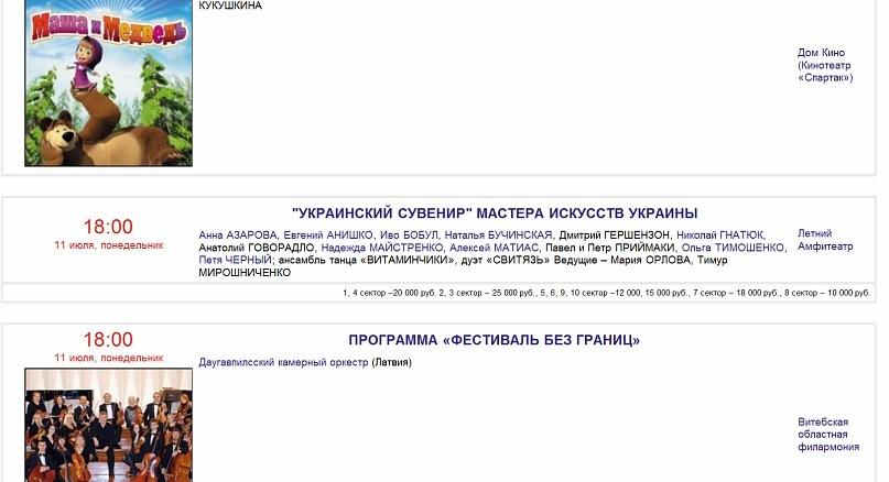 http://cs10398.vkontakte.ru/u94979882/117223426/y_f1c495a3.jpg