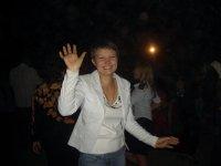 Маргарита Харагай (резе), 8 декабря 1987, Стерлитамак, id99354544