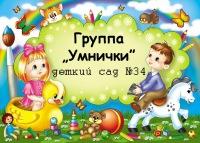 предпросмотр. таблица цветов. vesnyshka63.  Автор схемы.  0. оригинал.  Размеры: 190 x 135 крестов Картинки.