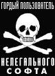 Виталий Воронов, 3 июля , Красноярск, id119148799