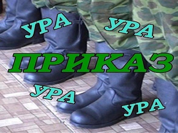 http://cs10399.vkontakte.ru/u25023766/-5/x_cd339ccd.jpg