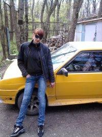 Кристина Маклакова, 4 июля 1991, Буденновск, id48519674