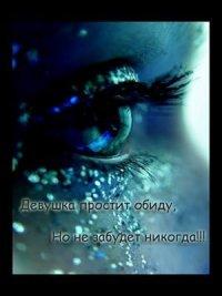 Татьяна Ботнар, 6 сентября , Одесса, id62842058