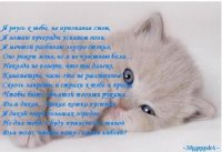 Айгуль Давлетбердина, 5 сентября , Салават, id89160944