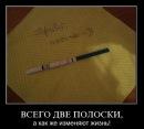 Фото Натули Сатановской №10