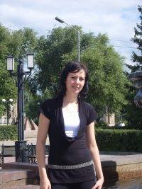 Рада Саперова, 14 июня 1987, Магнитогорск, id4158349