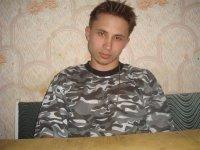 Ivan Бирт