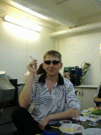 Сергей Иванов, Янгиюль