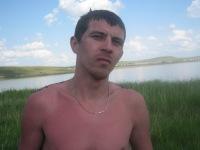 Иван Войнов, 6 сентября , Красноярск, id109704089