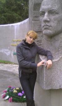 Таня Василенко, 26 сентября , Санкт-Петербург, id112289722