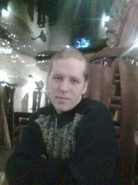 Александр Акимеев, 28 февраля 1984, Новосибирск, id124288540