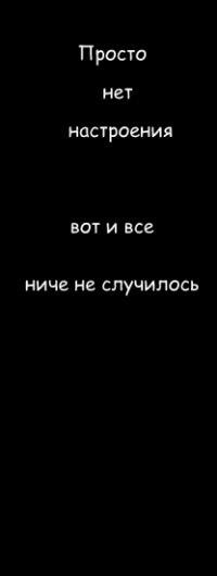 Azik Mextiyev, 25 сентября , Донецк, id130270154