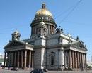 Санкт Петербург Исаакиевск Города.  Храмы.