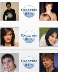 Валерий Гуськов, 2 ноября , Москва, id30918973