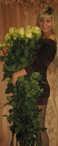 Олександра Андрухова, 2 июня 1990, Винница, id151587247