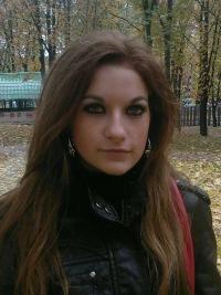 Лиля Жалка, 12 июня , Киев, id104025484