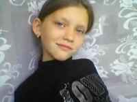 Олена Романів, 5 марта 1997, Волгоград, id123059031