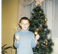 Ростік Мишак, 30 октября 1997, Луцк, id124481275