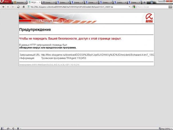 x_3b76b066.jpg
