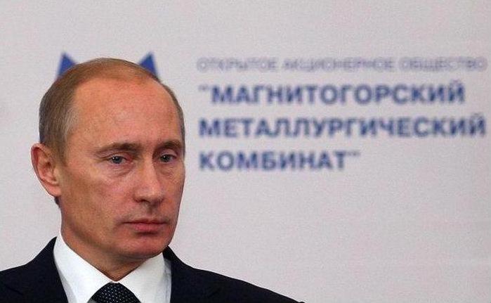 Путин с рожками