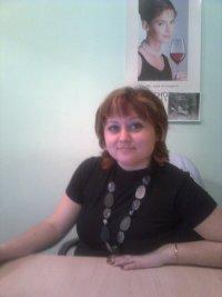Ирина Ирина, 21 апреля , Тюмень, id67659363