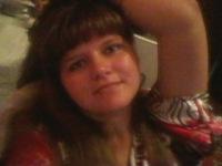 Тамара Скорик, 15 января 1990, Санкт-Петербург, id69442522