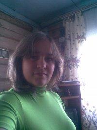 Диляра Камалтдинова, 7 июня 1986, Набережные Челны, id84005476