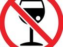 """...плодового, алкогольных напитков и табачных изделий """", устанавливающий..."""