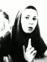 Маргарита Орлова, 19 октября 1997, Москва, id95986123