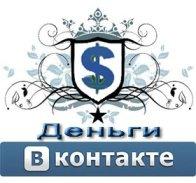Діма Цьолик, 11 апреля , Тысменица, id98754178