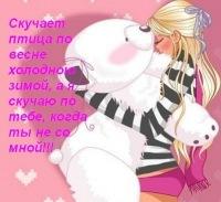 Руфина Гилязова, 8 июля , Бугульма, id135249384