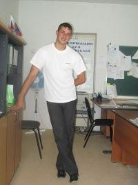 Евгений Сучков, 21 августа 1989, Волгоград, id141307537