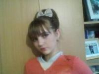 Ленка Ковальчук, 24 ноября , Москва, id151110710