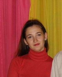 Ирина Ермошина, 1 сентября , Барнаул, id75403222
