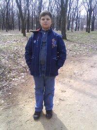 Илья Кудрявцев, 28 марта , Таганрог, id81979367