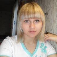 Лена Корягина, 3 октября , Томск, id127449750