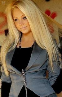 Анна Вахмистрова, 17 февраля 1999, Минск, id133769545