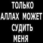 Sherzod Voxidov, 23 декабря 1991, Москва, id151797611