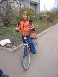 Нина Топина, 23 января , Николаев, id157059107