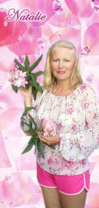 Наталия Бондарева, 28 июля , Архангельск, id48690294