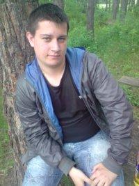 Artemiy Youngboy, 3 февраля , Изюм, id94558990