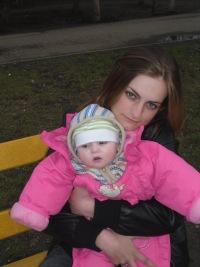 Даша Антоненко, 25 октября 1991, Харьков, id117480618