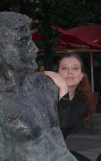 Ольга Мальцева, 9 июля , Курган, id23047126
