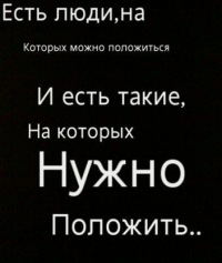 Елена Тремлюк, 6 октября , Кемерово, id61329702