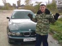 Александр Климов, 1 августа , Екатеринбург, id65902923